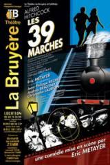 Webguichet-les_39_marches[1].jpg